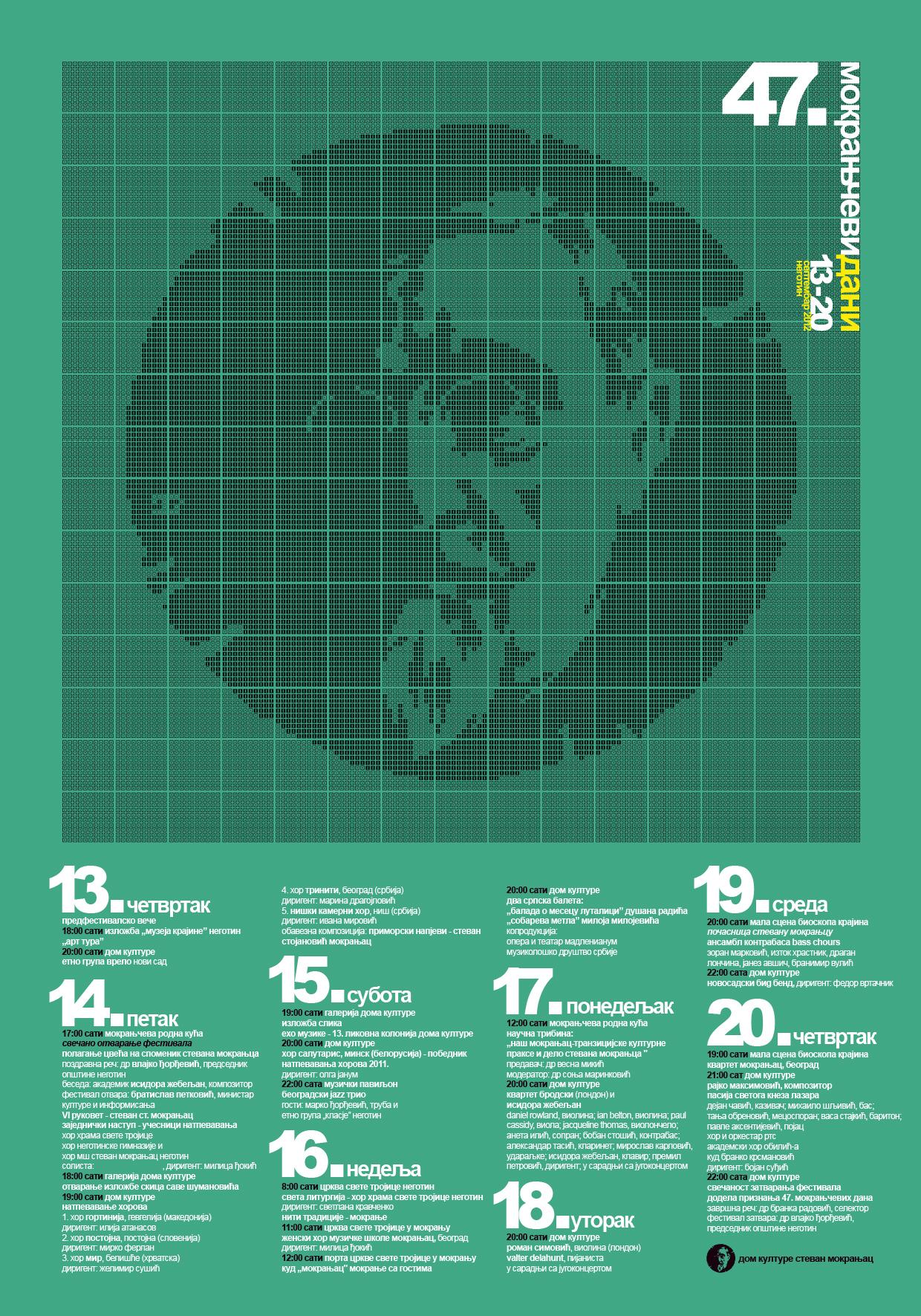 Poster programski