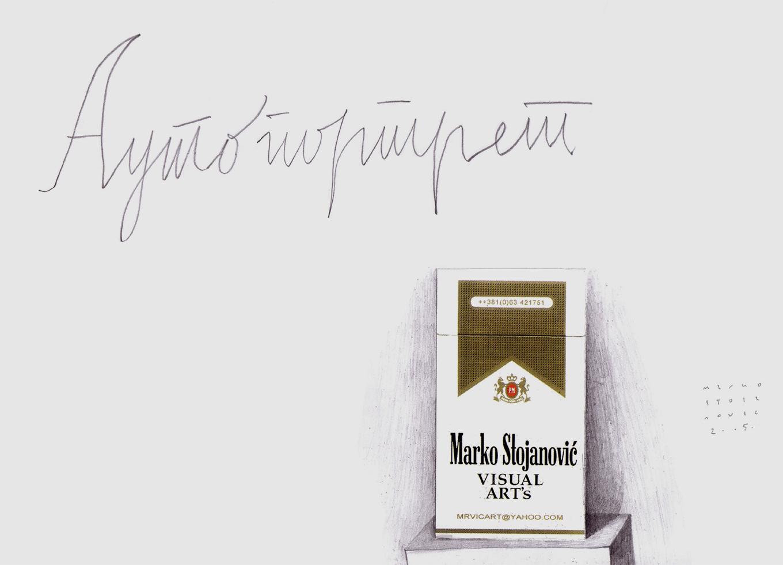 Marko-Stojanovic---Novozavetni-prikazi-34