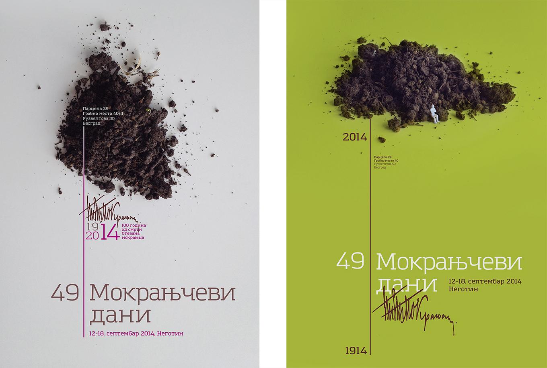 Mokranjcevi-dani-2014_1