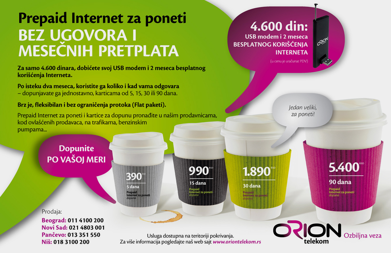 Orion_oglas-INTERNET_kafa